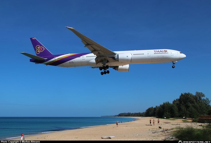 Phuket Airport - What to Expect on Arrival and Leaving Phuket Airport