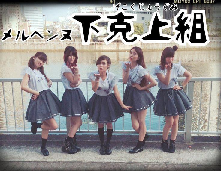 """大阪メルヘン ななえさんのツイート: """"今日は愛踊祭!! まどちゃん、そらちゃん みずきさん、まあや、かるた 頑張って下さい٩( 'ω' )و…"""