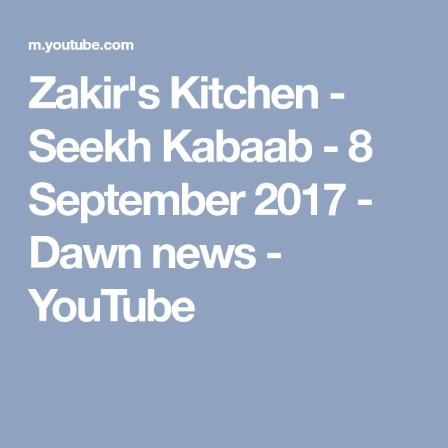 Zakir's Kitchen - Seekh Kabaab - 8 September 2017 - Dawn news - YouTube
