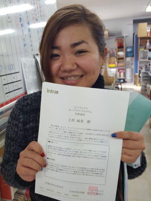 http://www.life.ac.jp/235 アメリカオペア留学 www.life.ac.jp/study-abroad オペアとしてアメリカで働く ホストファミリーと1年間生活する 子供たちの世話をする そして、支払いを受ける 非常に素晴らしいと手頃な価格の海外の仕事の経験  沖縄専門学校ライフジュニアカレッジ @LifeJrCollege     #オペア #アメリカ #留学 #英語 #ホストファミリー #沖縄専門学校ライフジュニアカレッジ #LifeJrCollege #AuPair #USA #いいね #フォロー  www.life.ac.jp/study-abroad