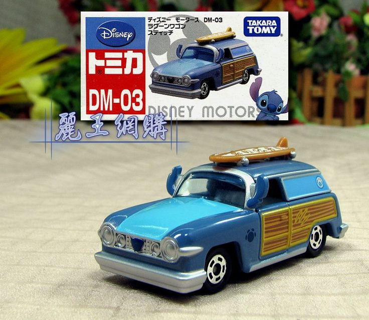 tomica disney cars - Google Search