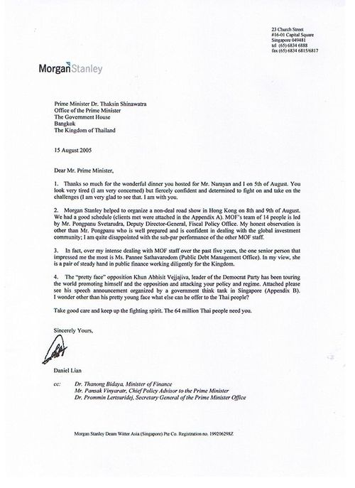 Cover Letter Template Jp Morgan CoverLetterTemplate