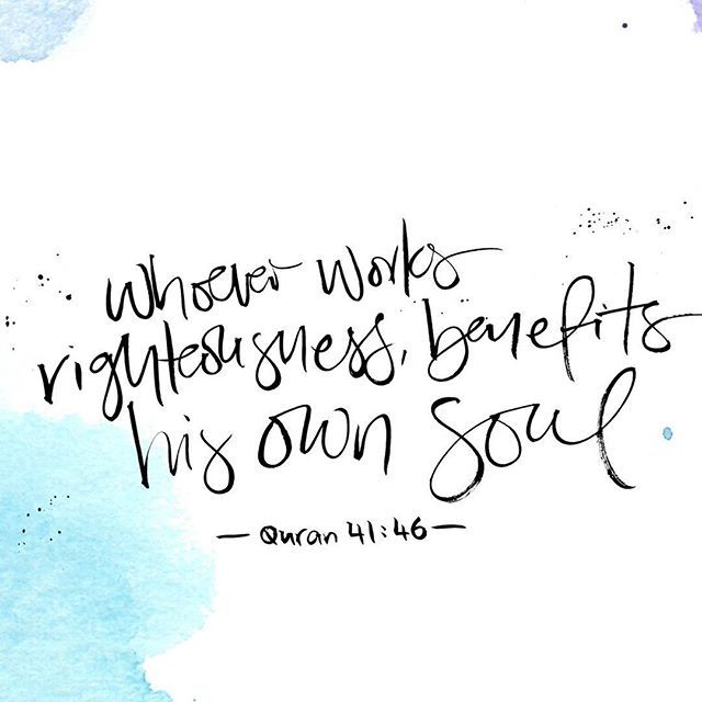 WEBSTA @ lifeofmyheart - 'Whoever works righteousness, benefits his own soul'…