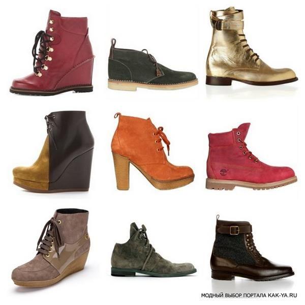 Ботинки женские на шнуровке тимберлен