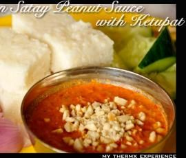 Recipe Malaysian Thick Satay Peanut Sauce by chinsk - Recipe of category Sauces, dips & spreads