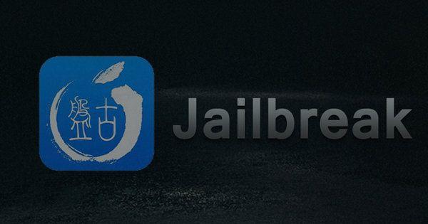 Come eseguire il jailbreaksu ios 9 con pangu 1.2.0 ...A sorpresa è finalmente stato rilasciato Pangu, la nuova versione del software che riesce ad effettuare il Jailbreak Untethered di iOS 9.0 – 9.0.2 su tutti