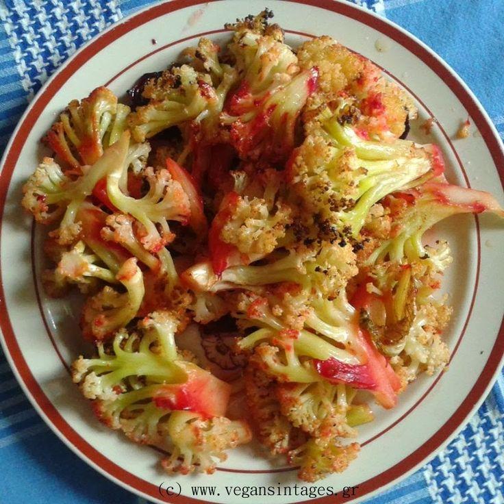 !Βίγκαν Συνταγές!: Κουνουπίδι ψητό στο φούρνο