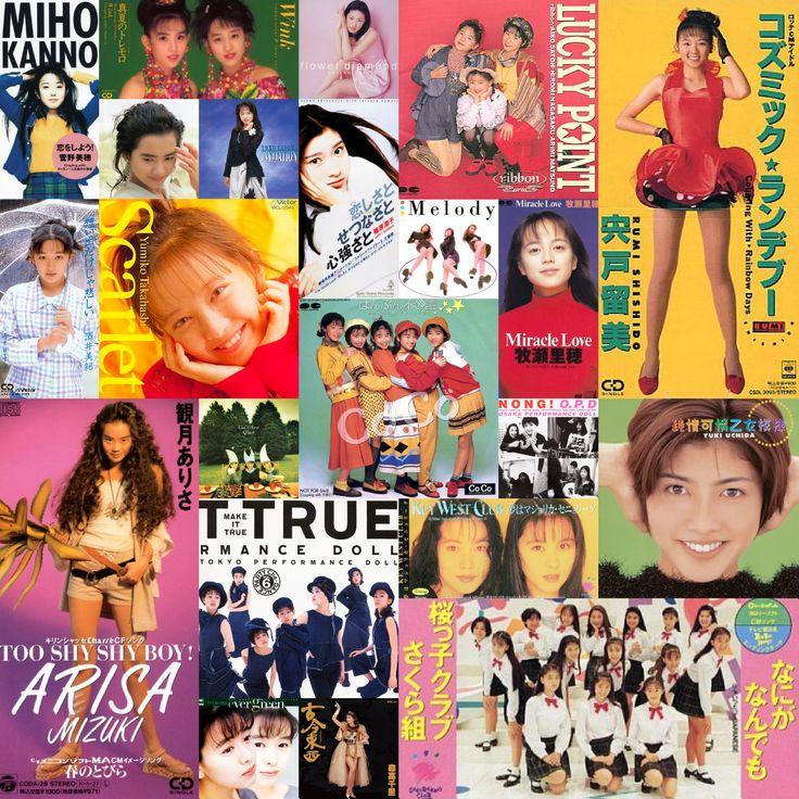 90年代アイドル【前半】 : 【90年代アイドル】ジャケット写真で振り返る(1990年-1994年)のアイドル - NAVER まとめ