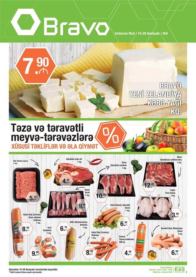 Gündəlik yeməklər üçün keyfiyyətli məhsulları aşağı qiymətlərlə Bravo-dan alın!  You can find high-quality products for daily menu at Bravo for minimum prices!