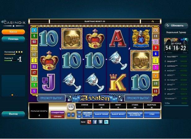 Youcasino виртуальное интернет казино на деньги Вулкан играть на телефон Радужны загрузить