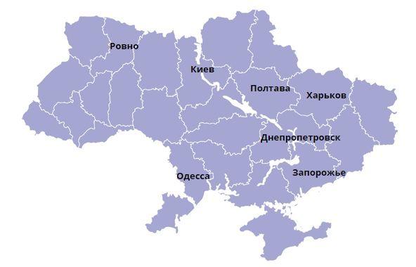Контакты компании Nikoss +38(099) 703 10 82  +38(093) 598 93 55 +38(067) 579 97 50  nfo@nikoss.com.ua Выбрать свой регион: http://nikoss.com.ua/kontaktyi.html