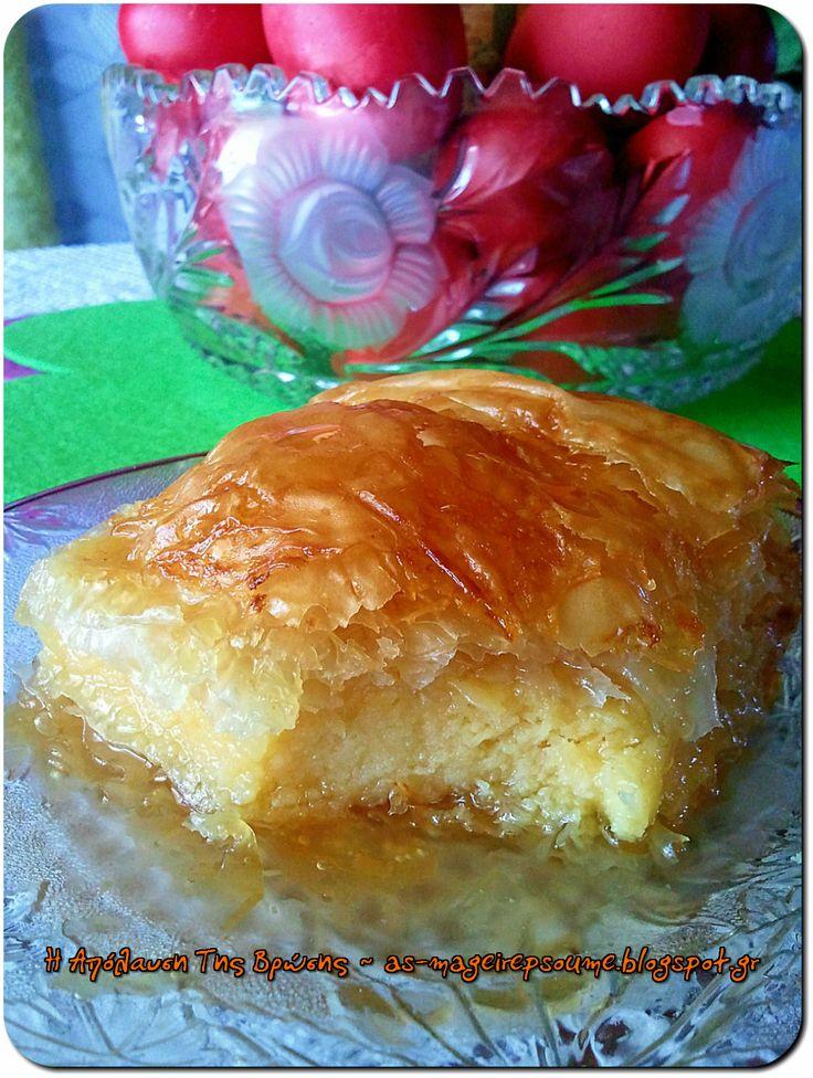 Η απόλαυση της βρώσης ~ Ας μαγειρέψουμε: Το γαλακτομπούρεκο του Άκη