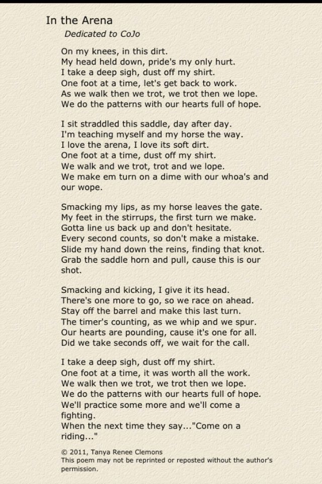 Barrel racing poem written by me! Published in CowboyPoetry.com 2012!