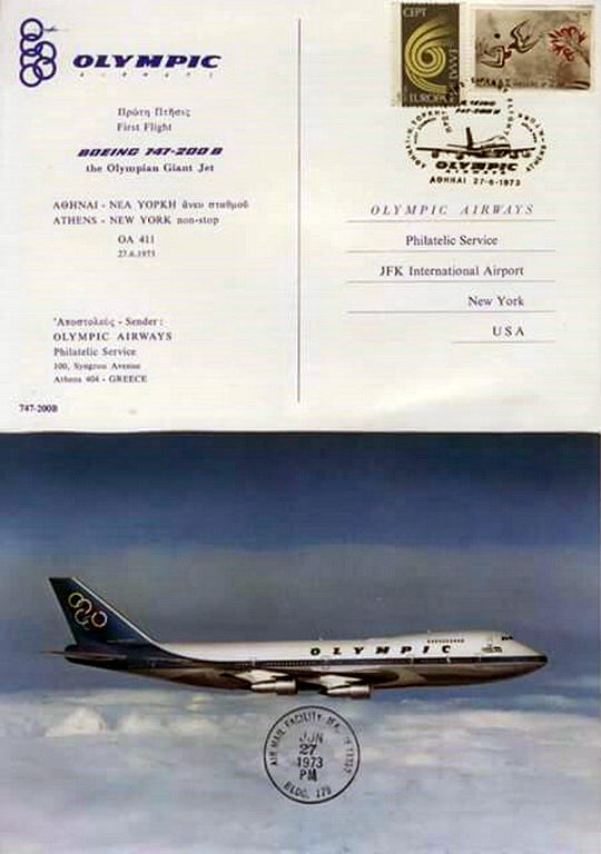 Olympic Airways - 1st Flight BOEING B747-200B ATHENS-NEW YORK (27.6.73)