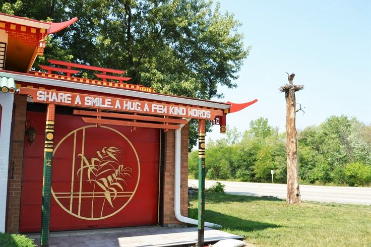 1000 Images About Chinese House Of Park Forest On