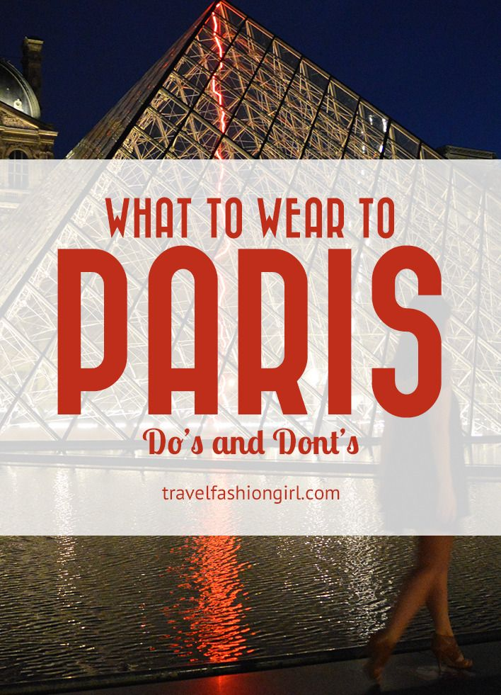 Hope you've found these packing tips on what to wear to Paris. Please share with your friends on Facebook, Twitter and Pinterest. Thanks for reading!