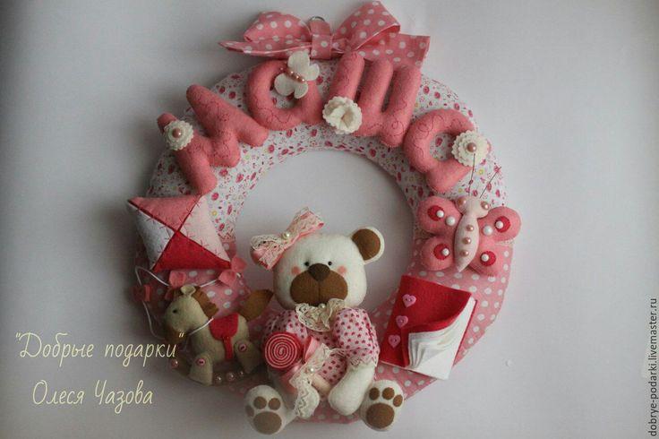 """Купить Именное панно из фетра """"Игрушки"""" - розовый, фетр, именное панно, детская комната"""