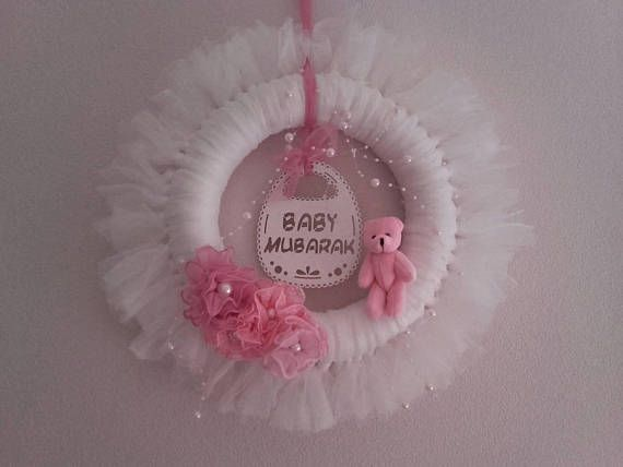Check out this item in my Etsy shop https://www.etsy.com/listing/556865350/baby-mubarak-wreathaqiqah-giftbaby
