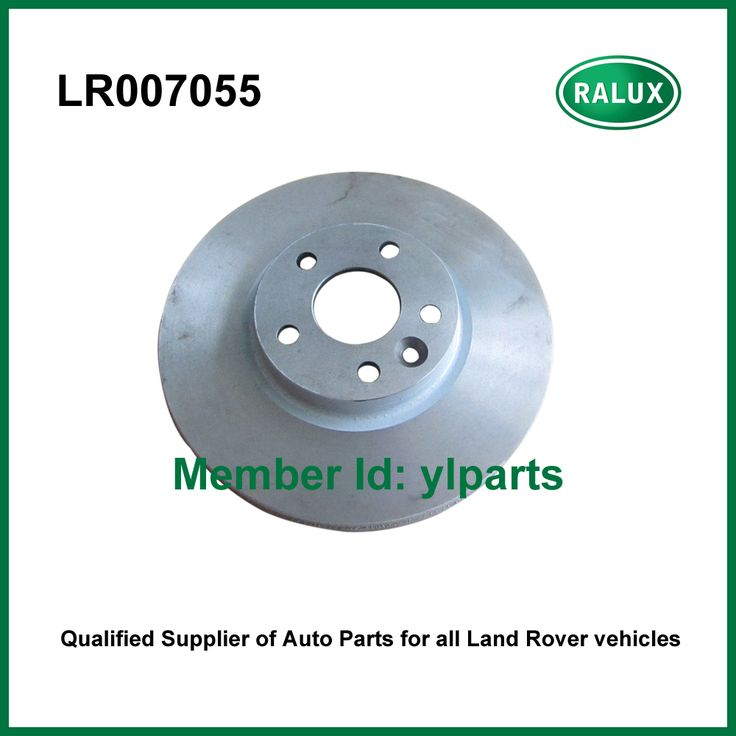 LR007055 High Quality Brake Disc And Capliper For Range