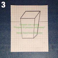 Рисуем 3D рисунки (обучение, уроки, поэтапно)