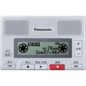 RR-SR30-S【税込】 パナソニック ICレコーダー PANASONIC [RRSR30S]【返品種別A】【送料無料】【RCP】:楽天