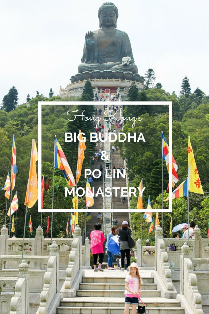 The Big Buddha and Po Lin Monastery are some of Hong Kong' s best attractions.
