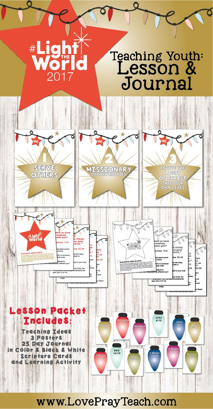 #LightTheWorld 2017 Youth free lesson packet for Young Women and Young Men! www.LovePrayTeach.com