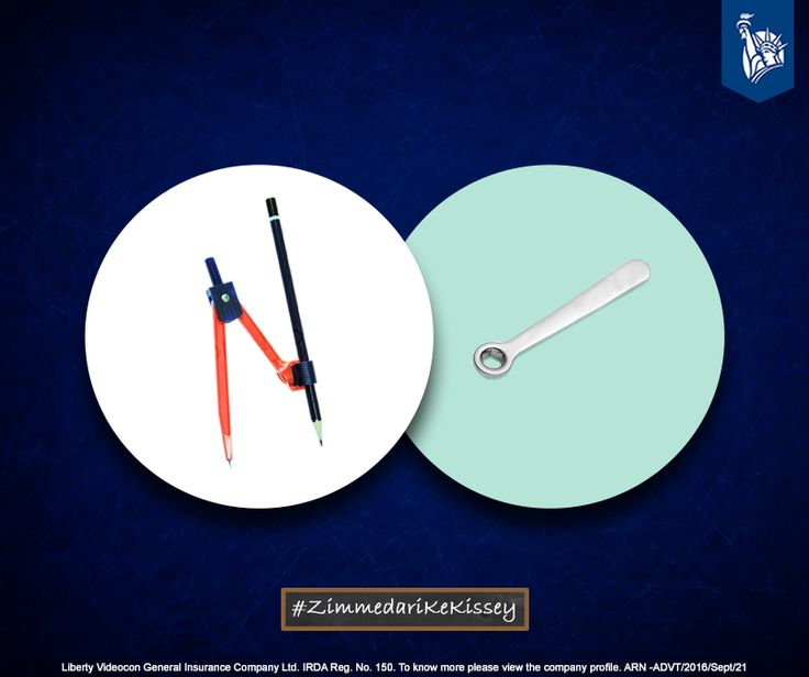 Carrying that extra screw along to adjust your geometry compass during exams was being Zimmedar. #ZimmedariKeKissey