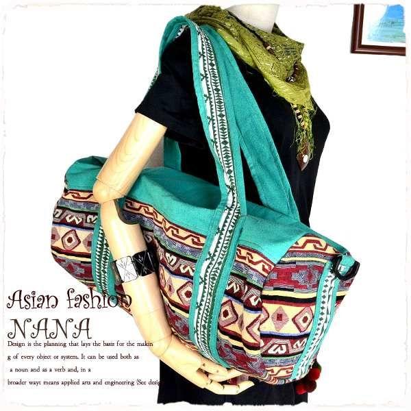 【楽天市場】ボストンバッグ バッグ 民族衣装 個性的 ボストン レディース ladies ショルダー バッグ 旅行アウトドアに便利な大容量のボストンバッグ♪:アジアンショップNaNa