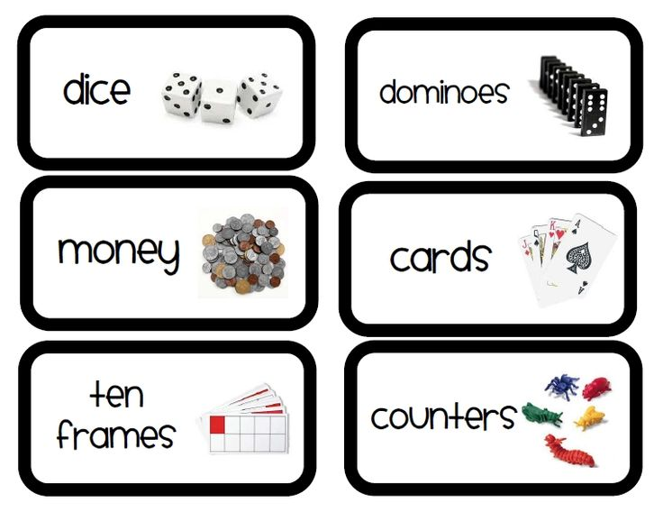 21 best Math Manipulative Labels images on Pinterest