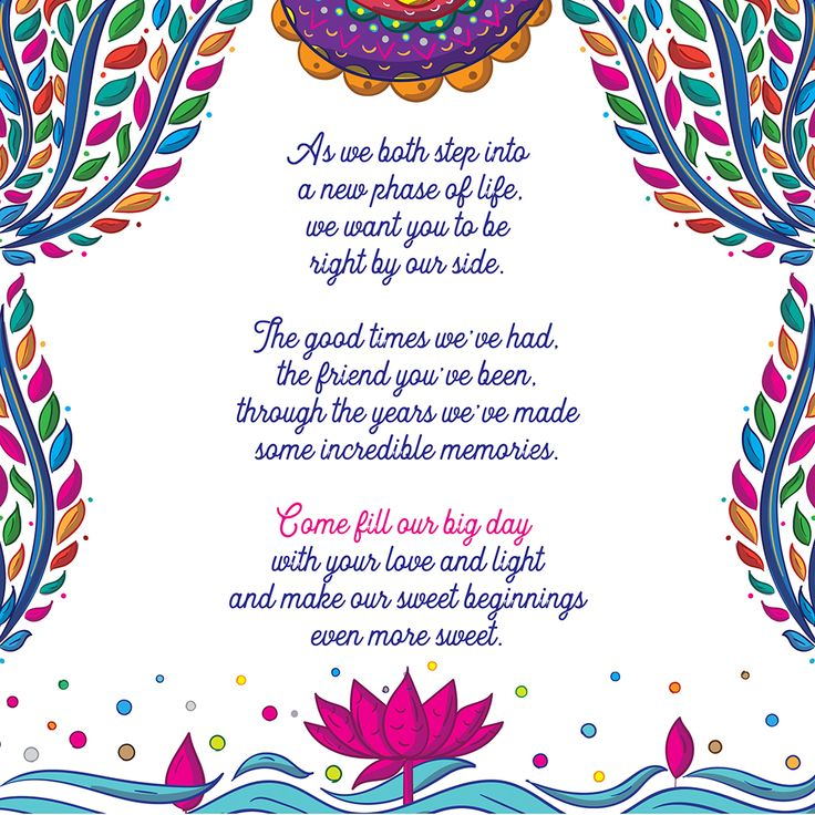 Indian Wedding Invitation Design and Illustration by SCD Balaji, Indian Illustrator. Invite Illustration Style inspired by Ancient Iconography, colours, patterns found in Alebrije Sculpture Folk Art of Mexico. Peacock Indian Wedding Invitation Suite. Sangeet, Wedding, Engagement and Reception Invitation Cards.  Explore the complete invitation suite at www.scdbalaji.com