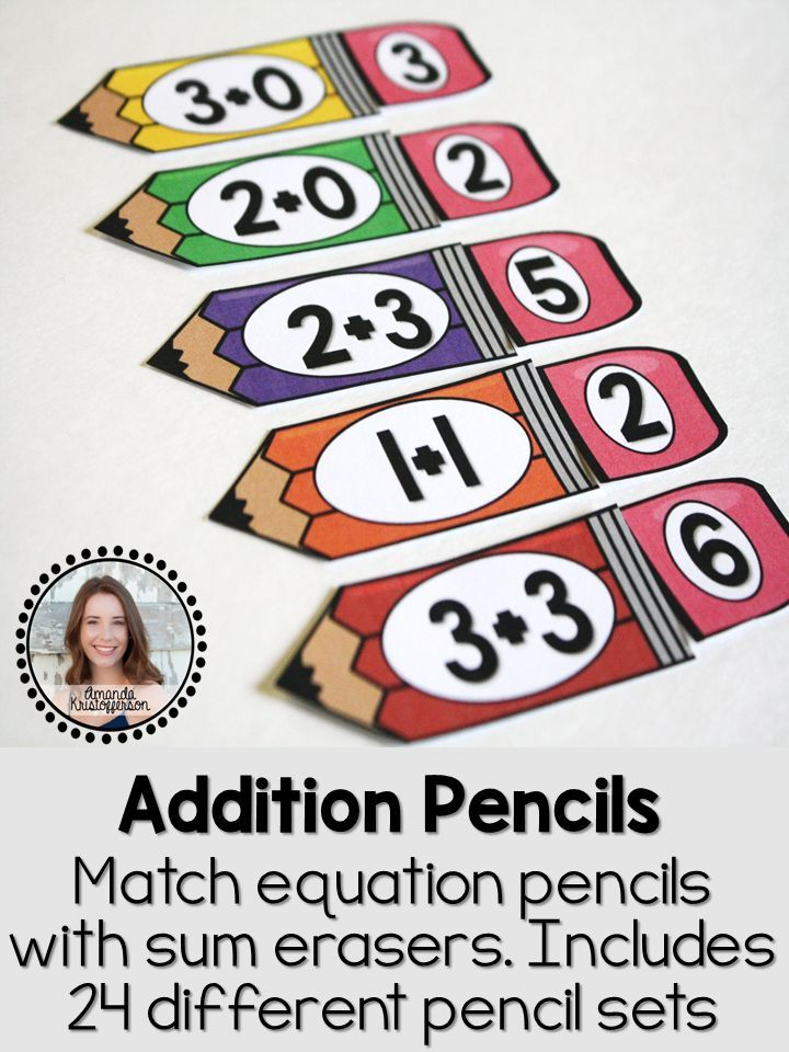 Addition Fact Matching Pencils Students can practice their basic addition by matching these pencils with equations to erasers with the correct sum! Pencils are brightly colored and large enough for students to use with ease. Includes different equations with sums 0-10.
