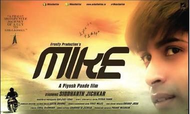 Real story of Bike Rider... Watch MIKE - the film on youtube Starring SIDDHARTH…