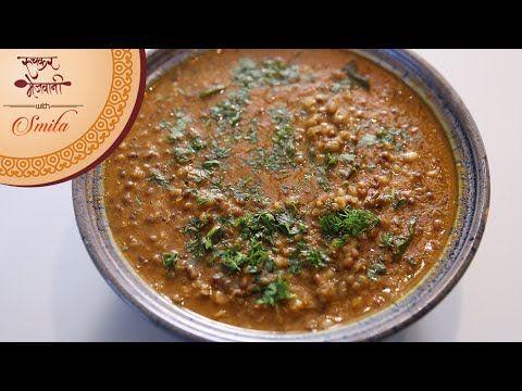 Matki Chi Usal | Healthy & Nutritious Curry | Maharashtrian Recipe by Sm...