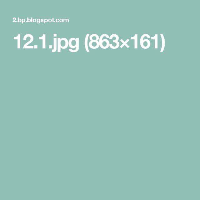 12.1.jpg (863×161)