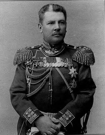 Мин, Георгий Александрович