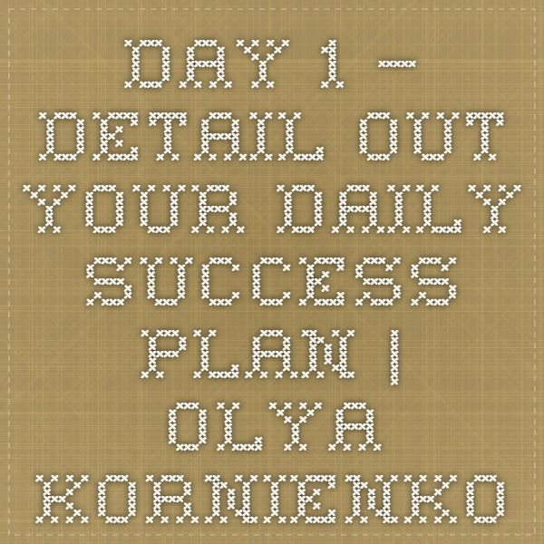 """Day 1: Olya Kornienko writes """"I must admit I often plan waaaaaay too much and my to do list is crazy long. However I am looking at different techniques that will help me to make it more doable. My favourite part of the day is morning. I love morning. I love my morning """"rituals"""" that do change from time to time."""" #15DBC"""
