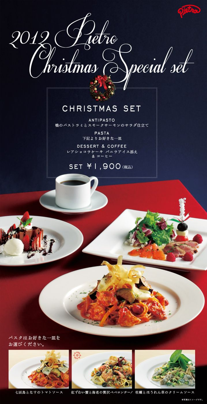 christmas food poster merry christmas and happy new year 2018. Black Bedroom Furniture Sets. Home Design Ideas