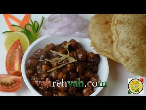 Pindi Chole - Chole Masala with Special Spice Powder - YouTube