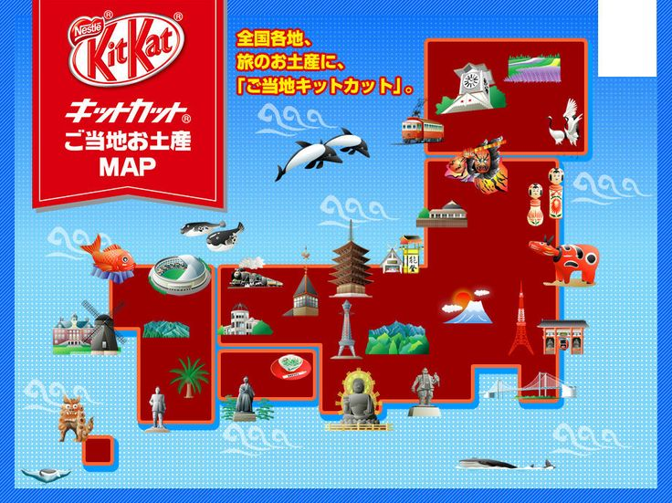Make sure to satisfy your cravings by indulging on all the flavors of KitKat from Japan. These 11 different flavors of KitKat are usually sold in different regi