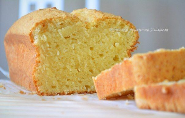 Творожный кекс (быстро, просто и очень вкусно)