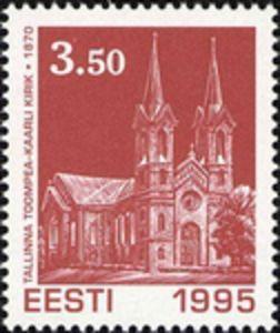 Charles's (Kaarli) Church, Tallinn