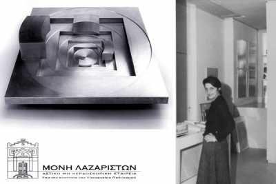 Το έργο της Ναυσικάς Πάστρα στο σύνολό του, από το 1957 μέχρι τις αρχές των χρόνων 2000, πρόκειται να φιλοξενηθεί από τις 5 Μαρτίου έως τις 25 Μαΐου 2014, στο Κρατικό Μουσείο Σύγχρονης Τέχνης, στη Θεσσαλονίκη στη Μονή Λαζαριστών.