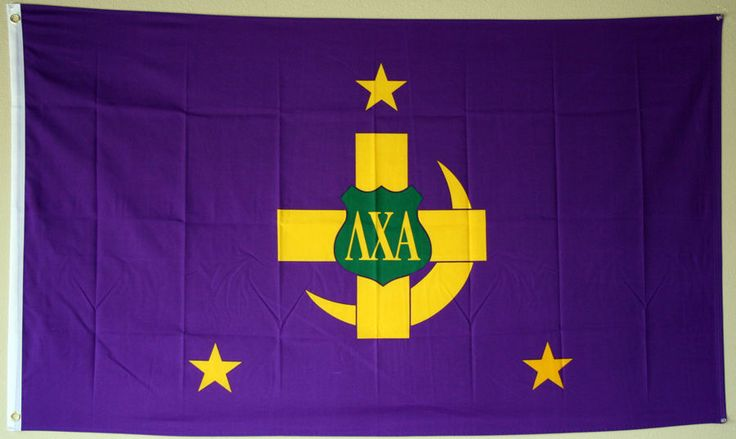 Lambda Chi Alpha Flag - (3x5) NEW