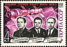 June 30, 1971 - The Soyuz 11 crew with the Salyut station in the background, in a Soviet commemorative stamp