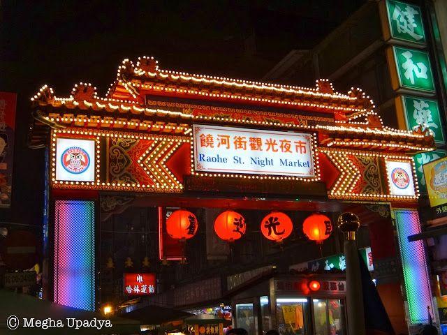 Night markets in Taipei