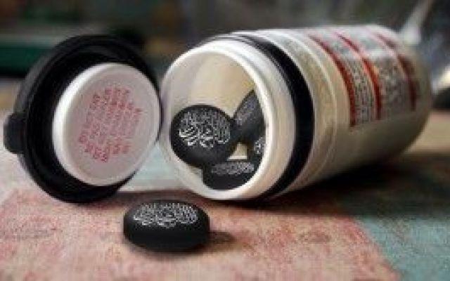 Captagon: Droga Sintetica Prodotta Dalla Nato Per Creare Super Soldati #captagon #droga #nato #soldati #dolore