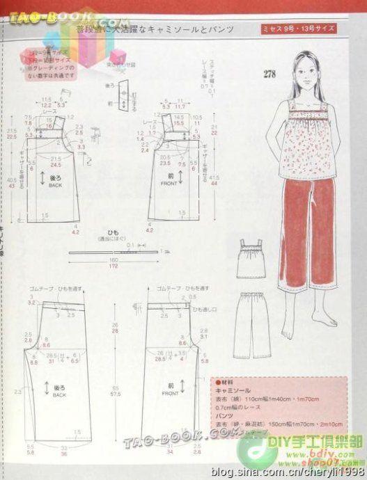 【转载】超美的家居服 - sendrt@126的日志 - 网易博客 - 晚风清凉 - 晚风清凉