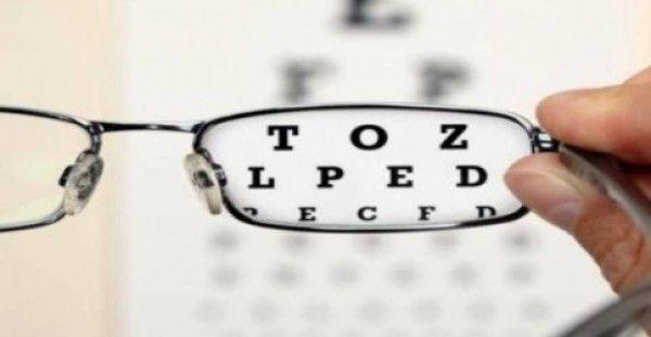 Αυτό είναι το ελληνικό βότανο που σώζει από τα προβλήματα όρασης που μπορεί να σας κάνει να πετάξετε τα γυαλιά σας