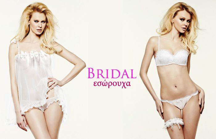 Bridal | Κατηγορίες Προϊόντων | Tartora.gr